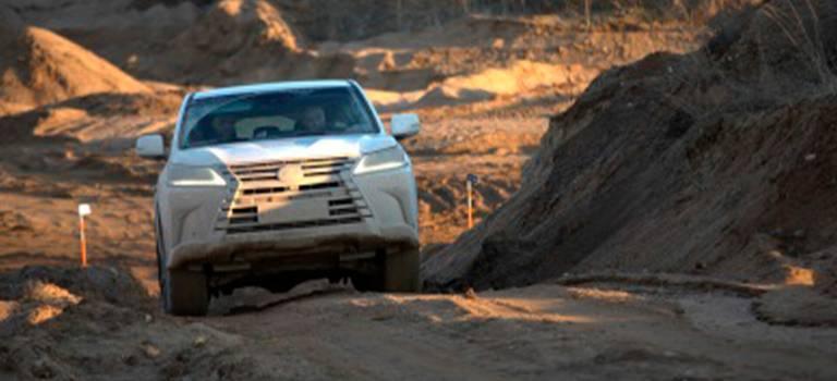 Жизнь встиле Lexus