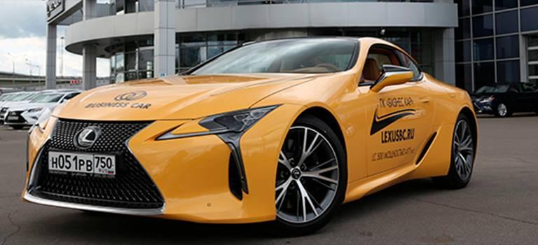 Тест-драйв LexusLC 500: добавь ярких красок!