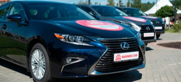 Мероприятие Lexus Weekend <nobr>27.08.2016</nobr>