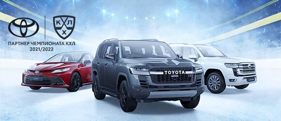 Toyota вРоссии объявила оначале партнерства сКонтинентальной хоккейной лигой (КХЛ)
