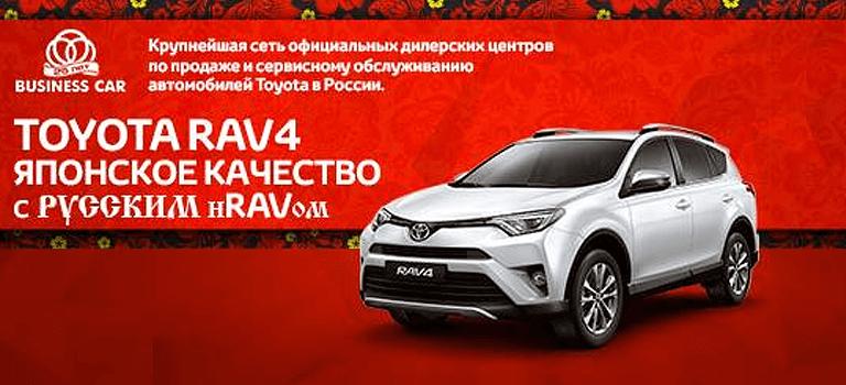 Впечатляющий тест-драйв Toyota RAV4!