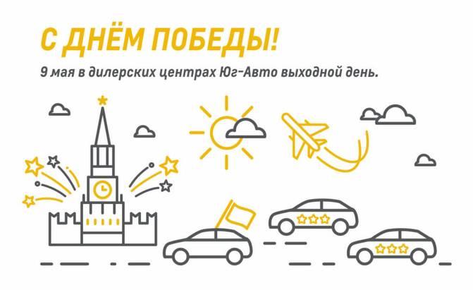 СДнем Победы !