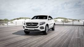 Mercedes-Benz GLE GLE 350d 4MATIC OС купе GLE 350 d 4MATIC Купе ОС