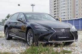 Lexus LS LS 500 500 Premium 2