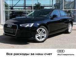 Audi A4 1.4 TFSI S tronic (150 л.с.) Sedan Basis