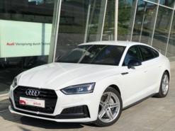 Audi A5 2018 г. (белый)