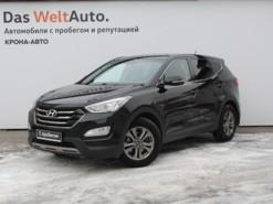 Hyundai Santa FE 2014 г. (черный)