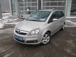 Opel Zafira 2006 г. (бежевый)