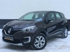 Renault Kaptur 2016 г. (коричневый)