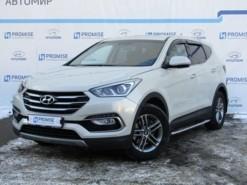 Hyundai Santa FE 2015 г. (бежевый)