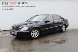 Mercedes-Benz S-klasse 2003 г. (синий)