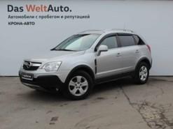 Opel Antara 2007 г. (серый)
