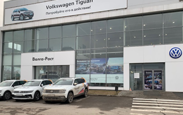 Волга-Раст Volkswagen