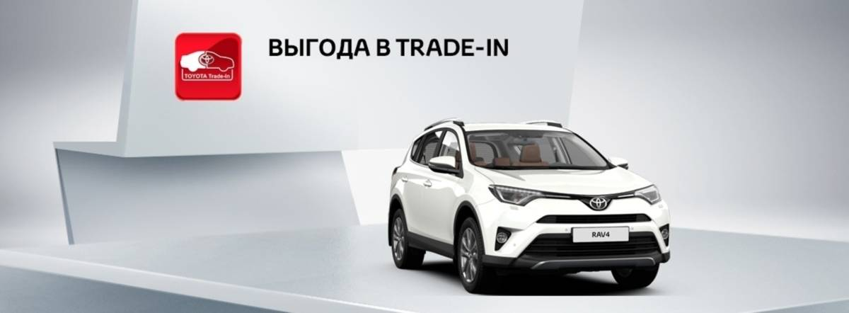 Toyota RAV4: выгода при покупке до350000р.