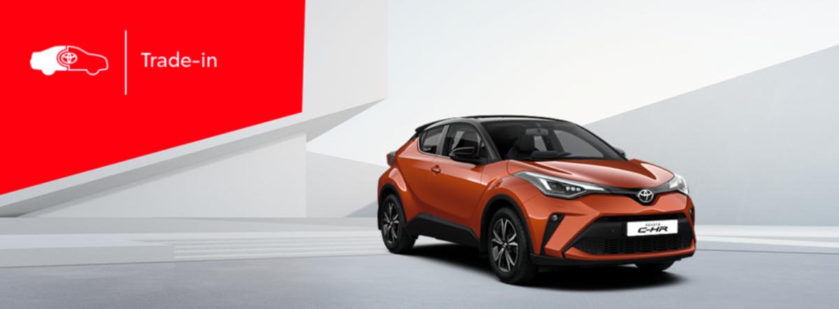 Toyota C-HR: возможная выгода при покупке в Trade-in 100000р.