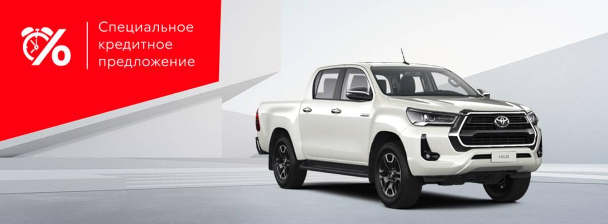 Toyota Hilux: в кредит за 15 600р. в месяц
