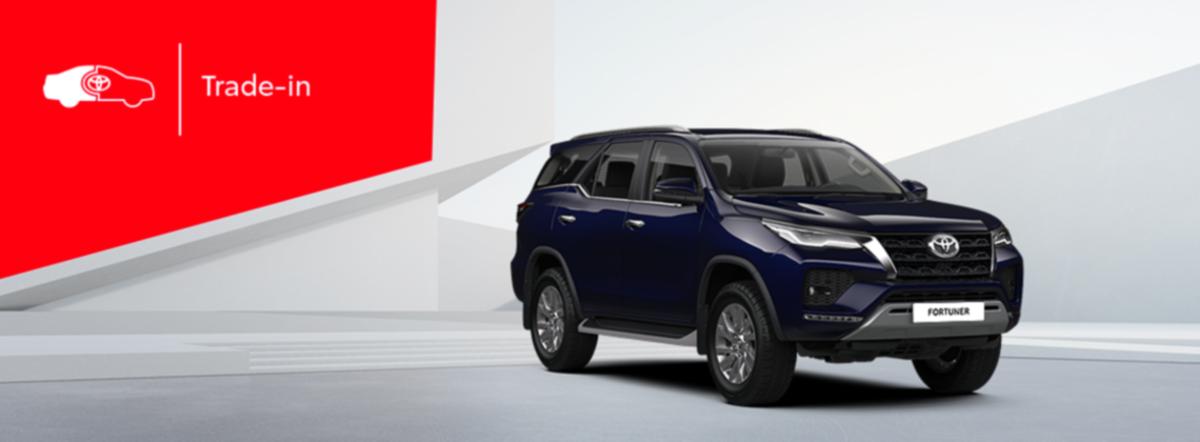 Toyota Fortuner: возможная выгода при покупке в Trade-in 100000р.
