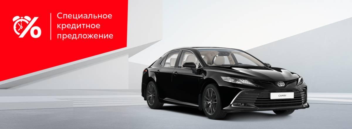 Toyota Camry: вкредит за 11 000р. вмесяц