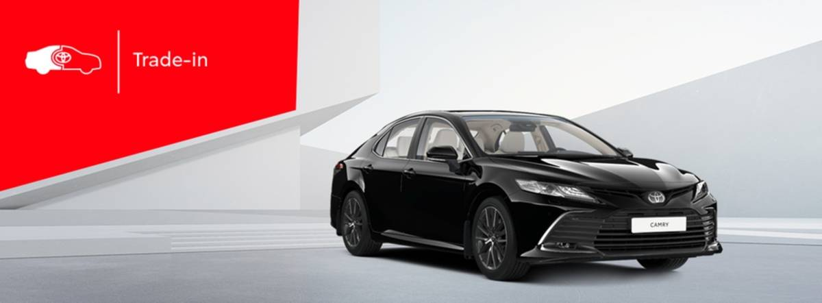 Toyota Camry: выгода до 200 000 рублей при покупке в Trade-In