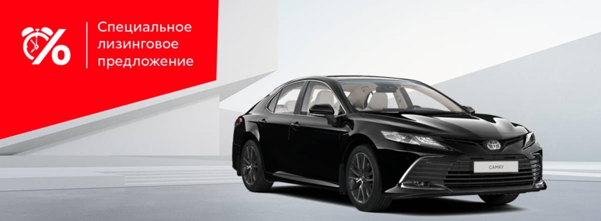Toyota Camry: выгода при получении в лизинг до 14,1%