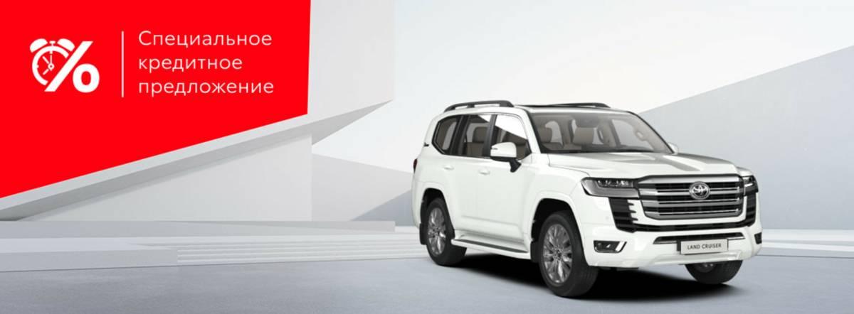 Абсолютно новый Toyota LandCruiser 300: вкредит за 31600р.в месяц