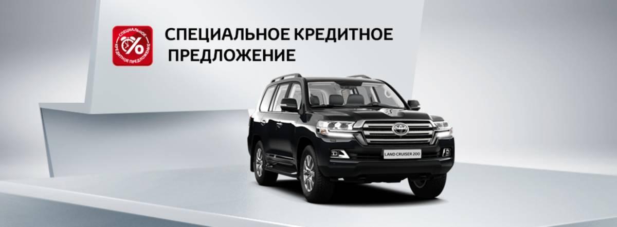 Toyota Land Cruiser 200: в кредит за 26000р. в месяц