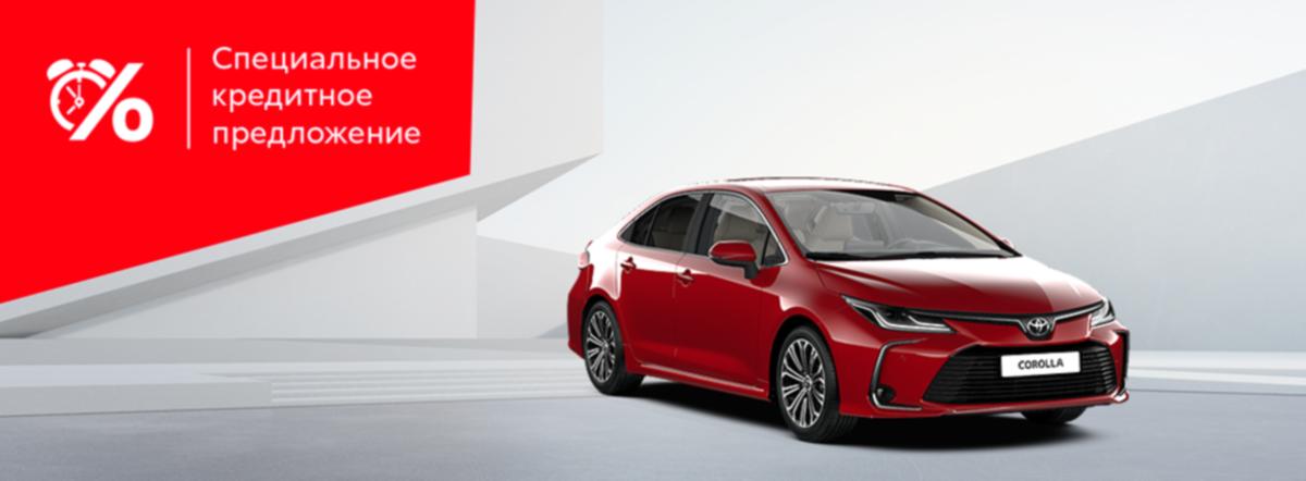 Toyota Corolla: в кредит за 9 000р. в месяц