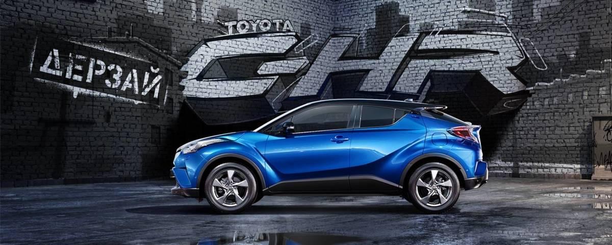 Новый Toyota C-HR в наличии в Тойота Центр Тольятти!