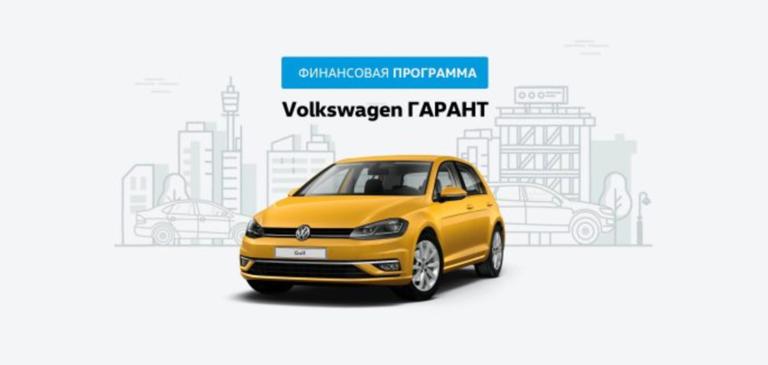 Volkswagen Golf. Ежемесячный платеж от 10 900 руб. в месяц