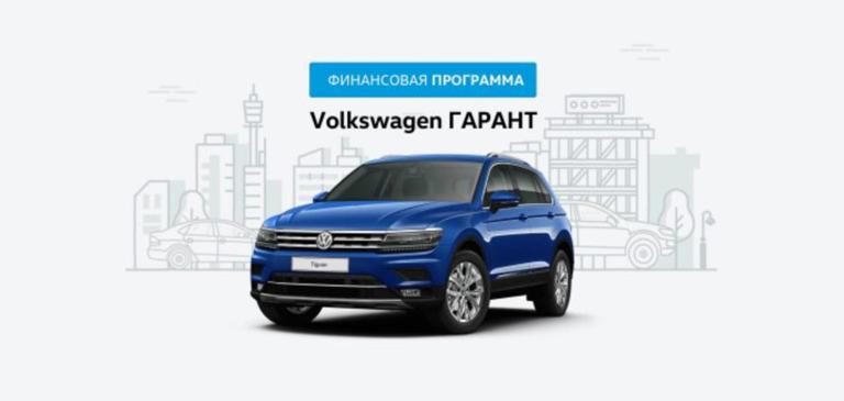 Volkswagen Tiguan. Кредит от 3,8%