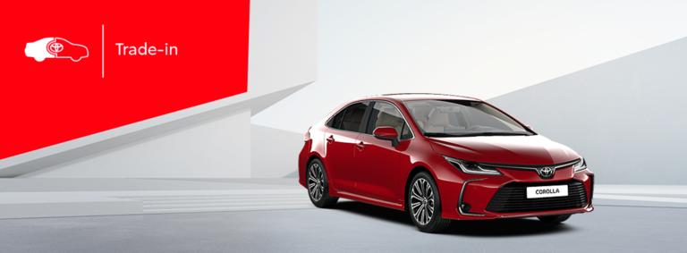 Toyota Corolla: выгода вTrade‑in 100000р.