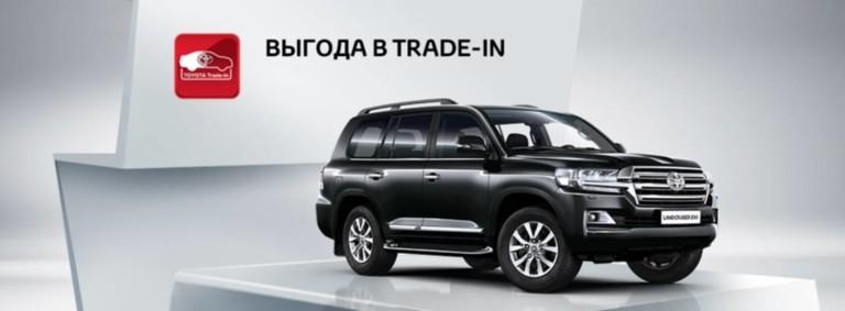 Toyota Land Cruiser 200: выгода при покупке до 500 000р.