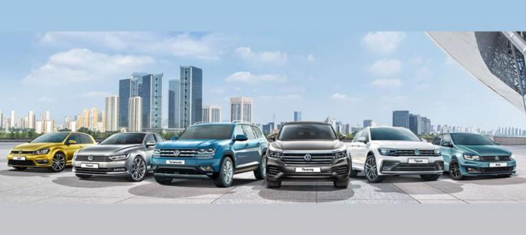 Специальные предложения на автомобили Volkswagen