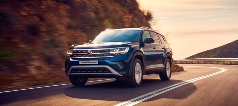 Специальные предложения на Volkswagen Teramont