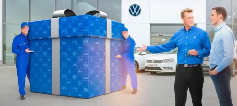 Подарки новым владельцам Volkswagen с пробегом