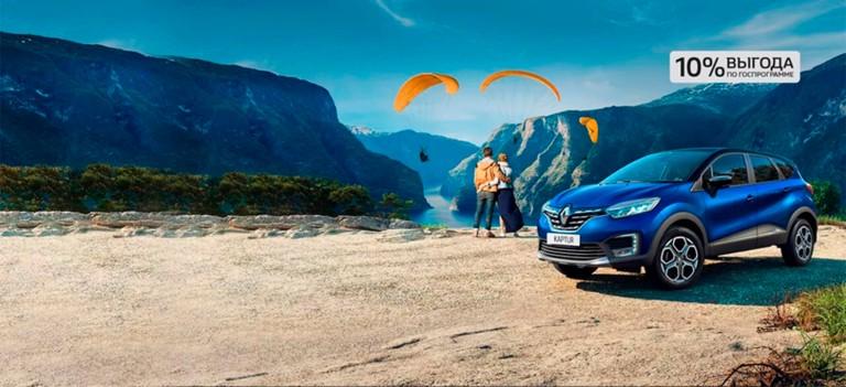 Новый Renault KAPTUR  уже в продаже