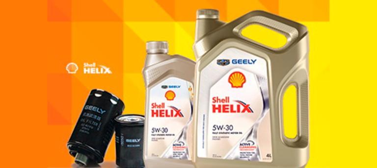 Замена моторного масла по цене 3599 рублей!*