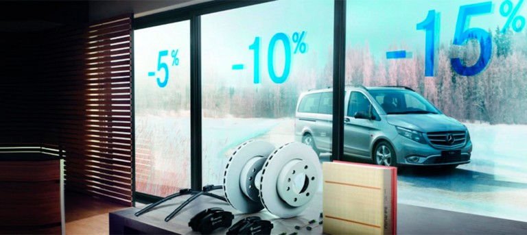 Преимущества для низких температур