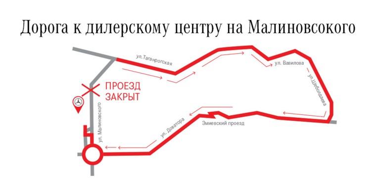 Схема дороги к дилерскому центру Mercedes-Benz КЛЮЧАВТО на Малиновского