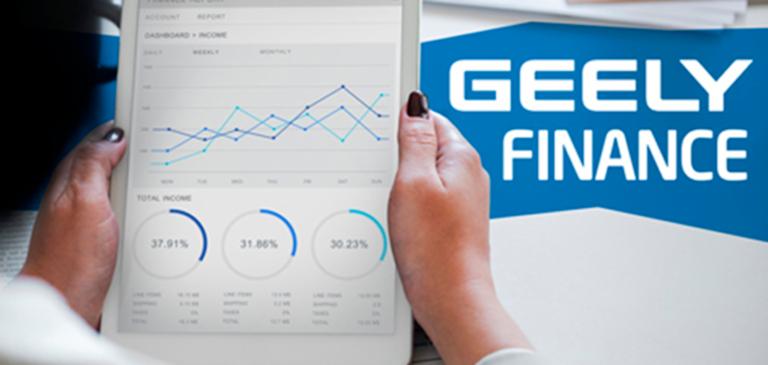 Программа Geely Finance