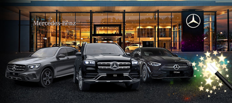 Волшебный Weekend в Mercedes Benz КЛЮЧАВТО на Красной Площади