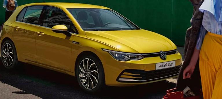 Специальные предложения на НОВЫЙ Volkswagen Golf