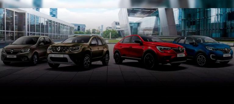 Лизинговая программа Renault Leasing