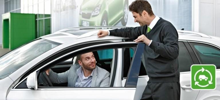 Новая ŠKODA взамен вашего старого автомобиля!