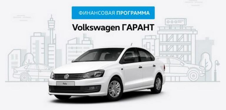 Volkswagen Polo ежемесячный платеж от 3 900 руб. в месяц