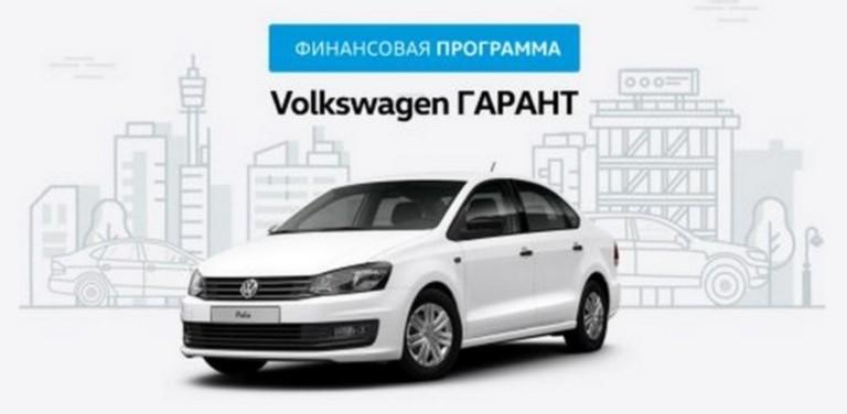 Volkswagen Polo ежемесячный платеж от 2 900 руб. в месяц