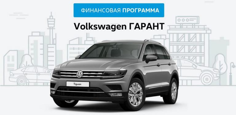 Volkswagen Tiguan Trendline ежемесячный платеж от 9 900 руб. в месяц