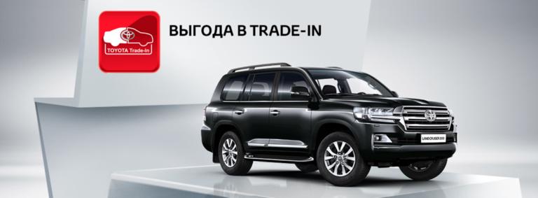 Toyota Land Cruiser 200: выгода в Trade-in 300 000р.