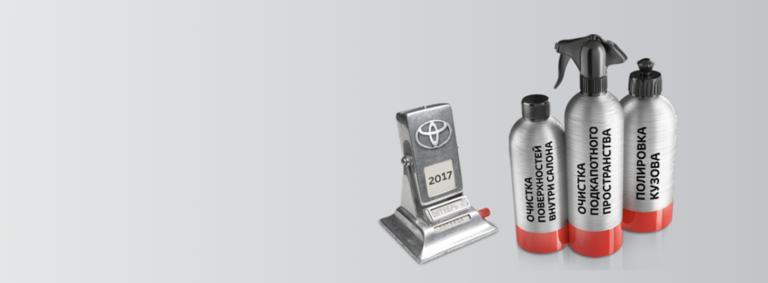 Забота о Toyota с историей