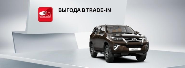Toyota Fortuner: выгода в Trade-in 150000р.